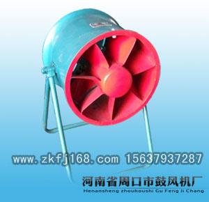 038-11降温喷雾风机